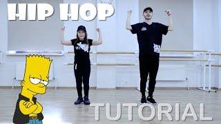 HIP HOP DANCE TUTORIAL движения для начинающих BART SIMPSON MOVE