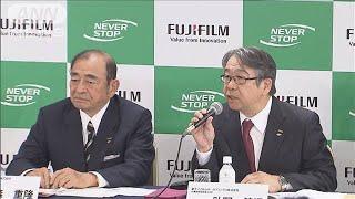 富士フイルムHD 富士ゼロックスを完全子会社化へ(19/11/06)