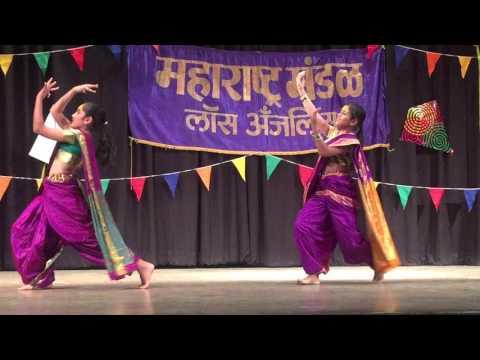 MMLA 2016 Sankranti - Lallati Bhandar