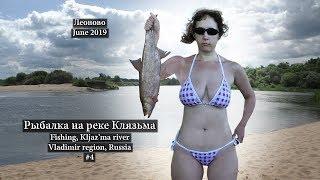 Рыбалка на реке Клязьма 4