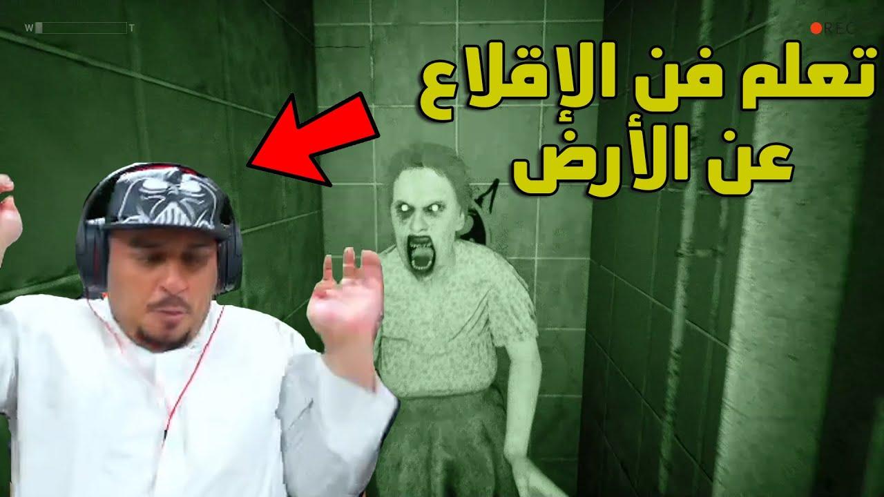 لعبة الرعب | summer of 58 أنا وش اللي خلاني ألعب !!#1