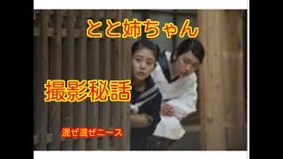 高畑充希 朝ドラノートで「とと姉ちゃん」撮影.