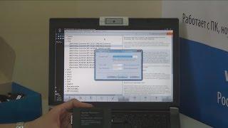 Компьютерный сканер «АВТОАС-КАРГО» с адаптером «ECU-Link 3»