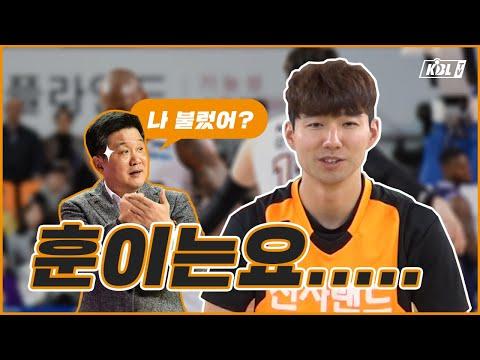 김낙현이 유도훈 감독을 부른 이유는?