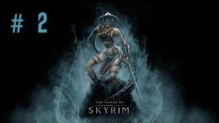 Девичье прохождение игры The Elder Scrolls V: Skyrim. Часть 2.(Легендарные приключения мага в The Elder Scrolls V: Skyrim. Играю магом школы Колдовства и Иллюзии на легендарном уровн..., 2014-03-28T14:29:50.000Z)