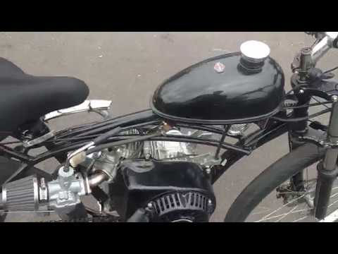 212cc Huffy Nel Lusso motorized bicycle