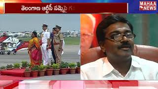 Minister Puvvada Sent His Secretary To Governor Tamilisai To Explain RTC Strike   | MAHAA NEWS
