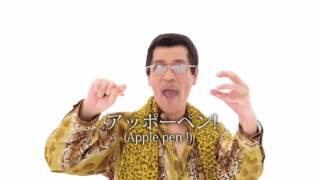🖊🍍🍎🖊 PPAP Pen Pineapple Apple Pen Song [Original HD Video w/ Lyrics] PIKO-TARO