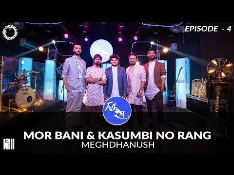 Mor Bani & Kasumbi No Rang   Folk Rang   Meghdhanush   S1E4   Gujarati Folk Rock   Navratri   Garba