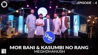 Mor Bani & Kasumbi No Rang | Folk Rang | Meghdhanush | S1E4 | Gujarati Folk Rock | Navratri | Garba