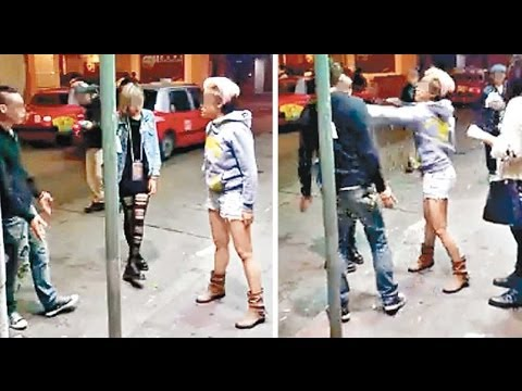 HongWrong.com - 'Harder', Hong Kong Woman Slaps Boyfriend