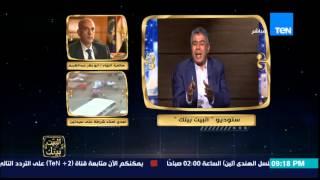 البيت بيتك - وزارة الداخلية ترد على واقعة اعتداء امناء شرطة على سيدتين اثناء حملة إشغالات