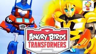 ЗЛЫЕ ПТИЧКИ - Angry Birds  и ТРАНСФОРМЕРЫ. Мультфильм на русском. Бамблби и Ред на задании!