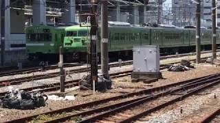 留置線に並んでる、117系と103系 JR京都駅 一人ひとりの思いを、届けたい JR西日本