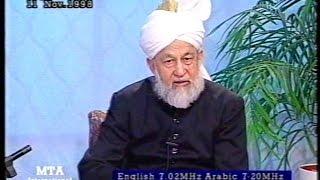 Urdu Tarjamatul Quran Class #285 Al-Jumu`ah 8-12, Al-Munafiqun