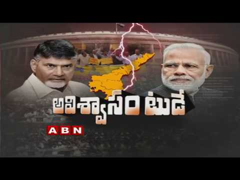 TDP Leaders Over No-Confidence Motion In Parliament   Face To Face   ABN Telugu