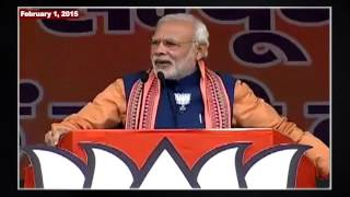 Modi Jhooth on Petrol Price