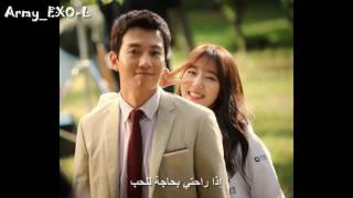 Video Jung Yup - It's Love (OST Doctors Part.3) ( Arabic Sub ) الترجمة العربية download MP3, 3GP, MP4, WEBM, AVI, FLV April 2018