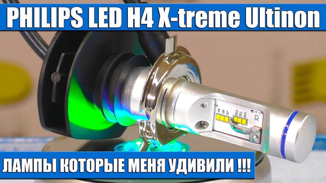 Огромный ассортимент светодиодных ламп для автомобилей, различный цоколи, цвета и. Купить диодные автолампы вы можете у нас на страницах.