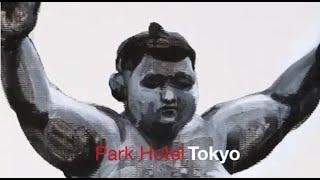 Hotel Spotlight: Park Hotel Tokyo