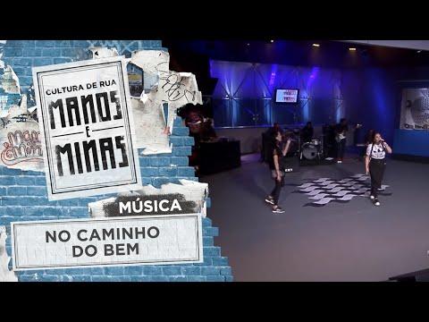 Karol de Souza | No Caminho do Bem