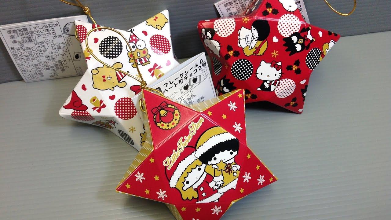 Japan Sanrio Christmas Ornament Gift Box 2014 - YouTube