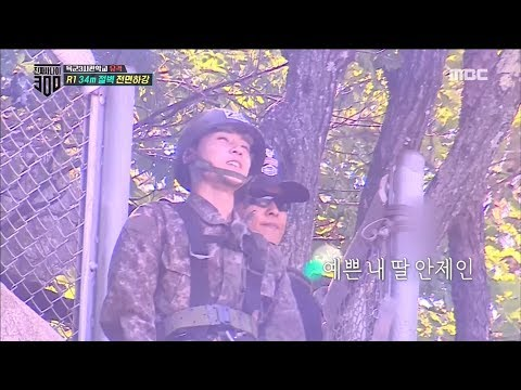 [HOT] Stand in front of the cliff!,진짜 사나이 300 20181026