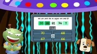 Interactive Game Number Patterns (hindi)