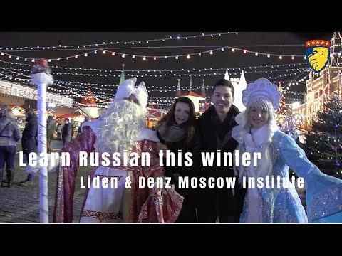 Liden & Denz Moscow