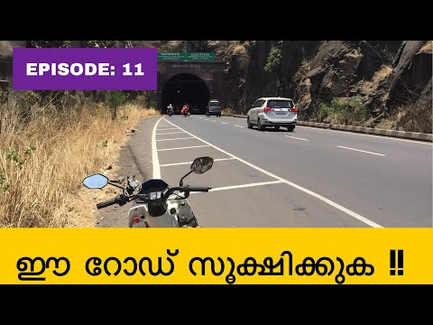 kerala to kashmir ep 11 kolhapure to mumbai be carefull kerala tour traveller blog vlog tourism packages tourist attractions destinations places   kerala tour traveller blog vlog tourism packages tourist attractions destinations places