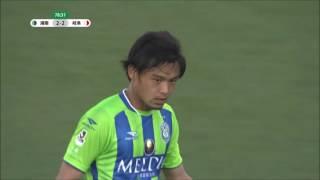 岡本 拓也(湘南)の豪快なミドルシュートがゴールに突き刺さり、試合は...
