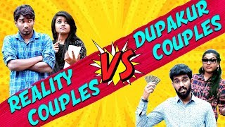 Dupakur couples vs Reality couples | Funny Factory