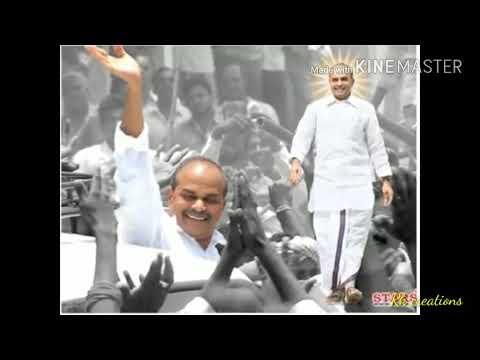 Vachadayo Swami Jagananna Version Title Mp3 4 76 MB - DLAGU MP3