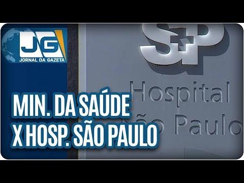 Min. da Saúde x Hospital São Paulo