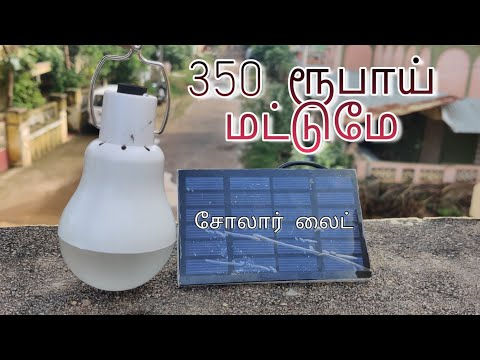 New Gadget Rs-350 Only Aliexpress|Solar Power Outdoor Light Solar Lamp Portable Bulb Solar Energy