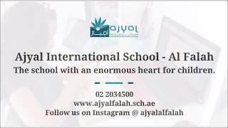 AJYAL AL FALAH DISTANCE LEARNING VIDEO 20