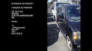 1999 Mazda AZ Wagon RR- Md21s - Japanese Used Car For Sale Japan Auction Import