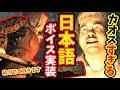 أغنية 【アプデ】突然追加された日本語ボイスがカオスすぎるので聞いてほしい【 Friday the 13th: The Game 】#76