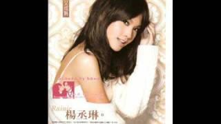 Dai Wo Zou Instrumental *Requested By Tahlia Aka Hebe Love*