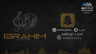 الفنان ابراهيم الدوسري .. بالمبارك