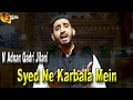 Download Syed Ne Karbala Mein | M Adnan Qadri Jilani  | Naat | HD  MP3 song and Music Video