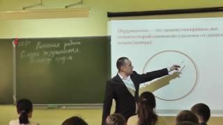 Открытый урок математики