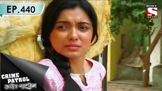 Crime Patrol - ক্রাইম প্যাট্রোল (Bengali) - Ep 440 - Unleashed Predators (Part-2)
