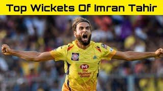 Imran Tahir Wickets Compilation | Imran Tahir Wickets | Imran Tahir Best Bowling |