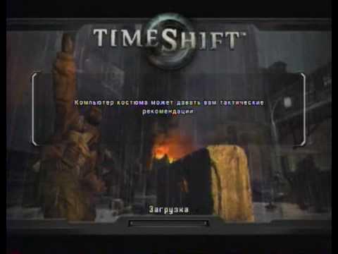 TimeShift - 2