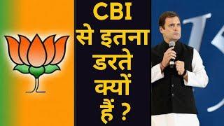 Raipur News Chhattisgarh: Chhattisgarh BJP ने Rahul Gandhi से पूछे ये 4 सवाल