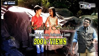 odia album balika vadhu song download