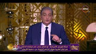 مساء dmc - أسامة كمال لـ وزير خارجية قطر
