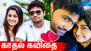 Priya Bhavani Shankar Heart-Melting Msg To Her Boyfriend Rajvel Raj | Mafia Indian 2 Kamal, Sj Surya - 28-01-2019 Tamil Cinema News