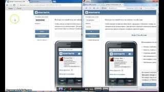 как взломать страничку вконтакте без программ(, 2013-04-18T16:17:18.000Z)